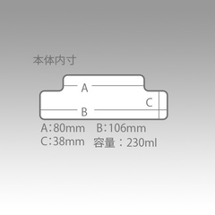 Коробка под приманки MEIHO VS-L430