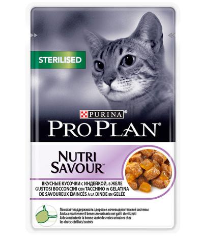 Pro Plan пауч для стерилизованных кошек (индейка) 85 г