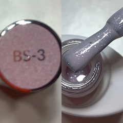 SHINE Rubber base 10мл #3