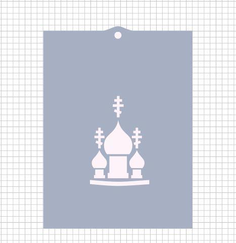 Трафарет №720 - Храм