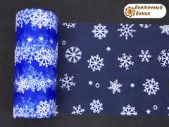 Фатин со снежинками синий ширина 15 см