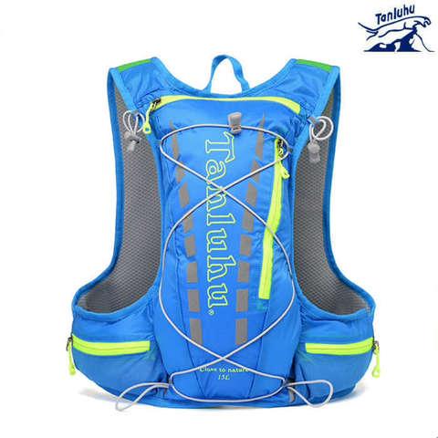Рюкзак для скандинавской ходьбы TrailRunning Tanluhu 15L