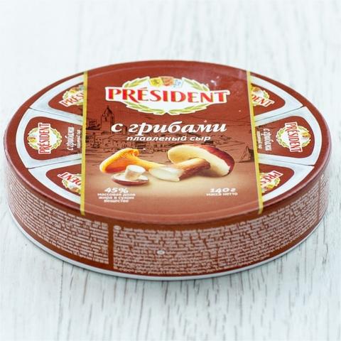 Сыр плавл PRESIDENT Грибы 45% 140 гр шайба РОССИЯ