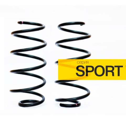 Передние пружины с занижением -50 АСОМИ серия SPORT для Lada Granta