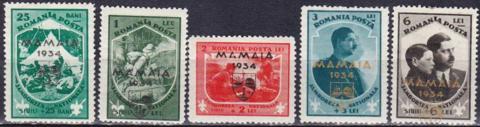 1934 №468-3**MNH