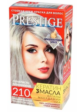 Краска для волос Prestige  210 - Серебристо-платиновый