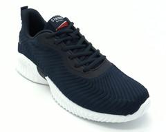 Синие кроссовки из текстиля на объемной подошве