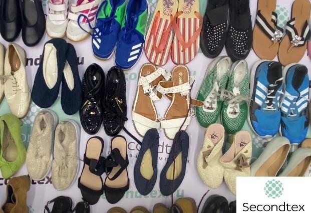 Обувь микс Экстра из Голландии