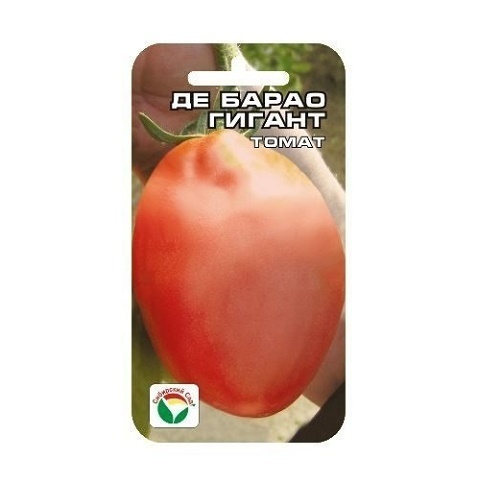 Де барао гигант 20шт томат (Сиб сад)