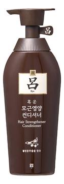 Укрепляющий кондиционер для волос, 500мл, Ryo