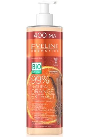 EVELINE 99% NATURAL Согревающий питательно-укрепляющий крем-гель для тела 3в1 ORANGE EXTRACT 400мл