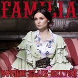 Sophie Ellis-Bextor / Familia (RU)(CD)