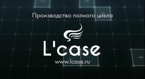 Производство полного цикла чемоданов L'case !