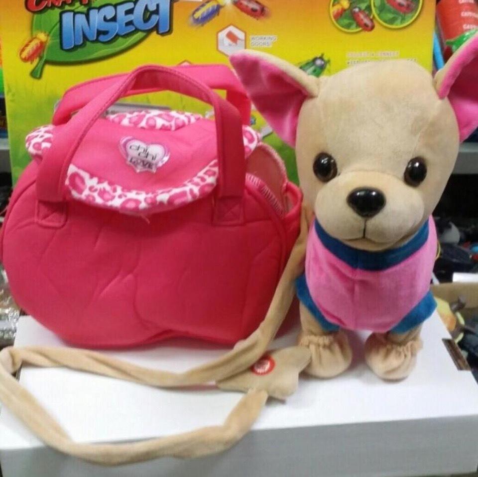 Собачка Chi Chi Love с аксессуарами в разных расцветках