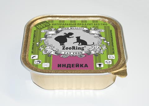 ЗООРИНГ Корм консервированный полнорационный для кошек (паштет) Индейка 1.6 кг.
