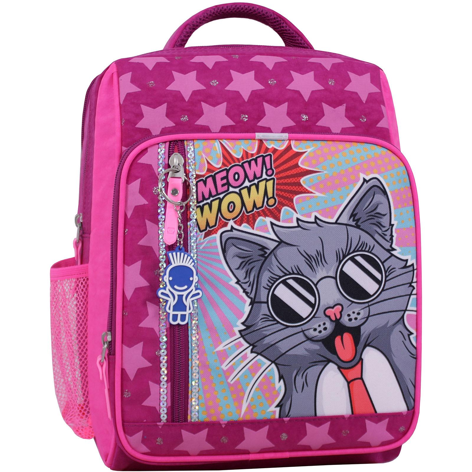 Рюкзак школьный Bagland Школьник 8 л. 143 малиновый 510 (0012870) фото 1