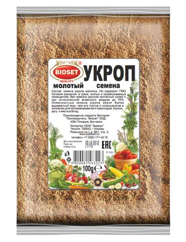 Укроп - семена молотые, 100 гр.