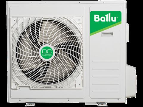 Блок наружный BALLU B2OI-FM/out-18HN1/EU мульти сплит-системы, инверторного типа