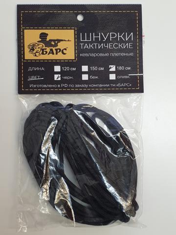Кевларовые шнурки «БАРС» Черный