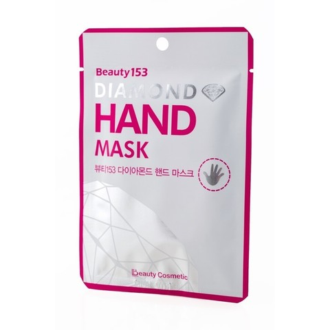 Маска для рук Beauugreen Beauty153 Diamond Hand Mask 7гр*2