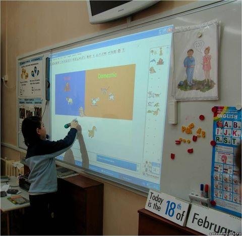 Комплексные решения для образования