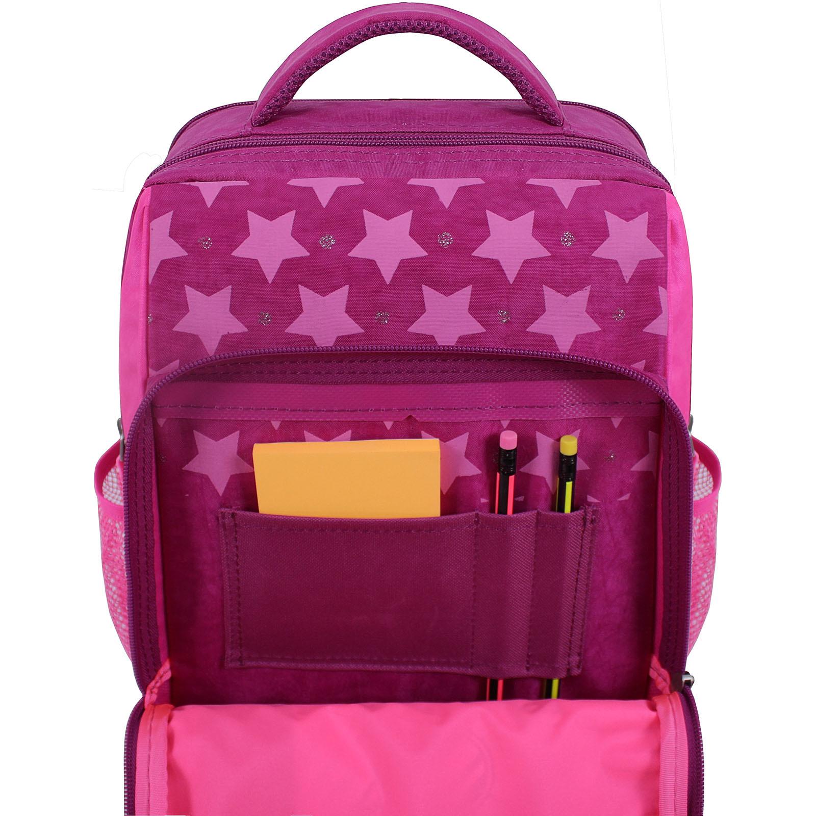 Рюкзак школьный Bagland Школьник 8 л. 143 малиновый 510 (0012870) фото 4