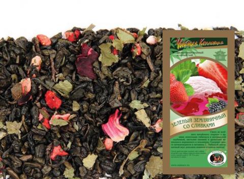 Чай развесной Зелёный Земляника со сливками ИП Базылева Е.Н. 0,1кг