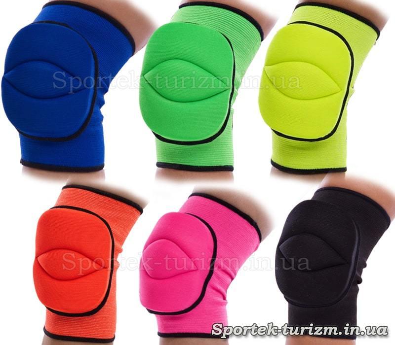 Кольори наколінників для волейболу 2 шт. (ВС-7102)