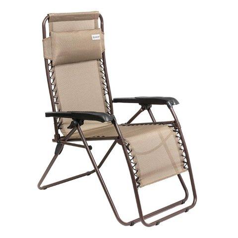 Кресло-шезлонг складное Nisus N-630-68080