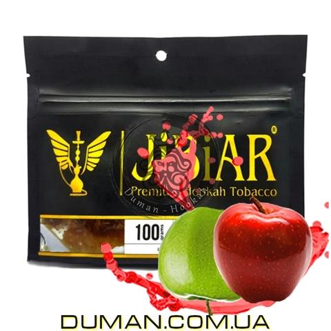 Табак JiBiAR Emirates Two Apples (Джибияр Двойное Яблоко)