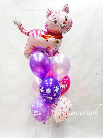 Фонтан Розовый котёнок