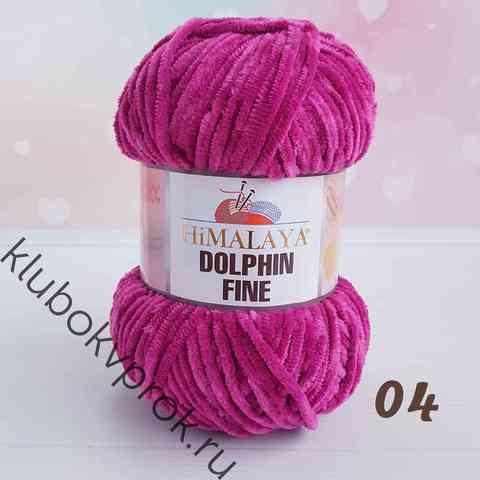 HIMALAYA DOLPHIN FINE 04, Фиолетовый