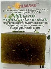Крем-мыло «Чистотел», 85 гр.