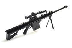 Barret M82A1 scale 1:4