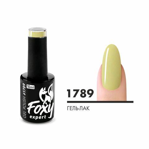 Гель-лак (Gel polish) #1789, 10 ml