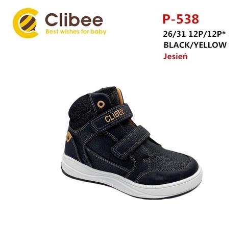 Clibee P538 Black/Yellow 26-31