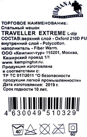 Спальный мешок INDIANA Traveller Extreme L, характеристики.