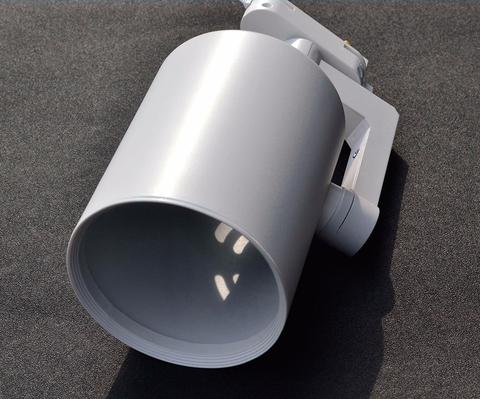 Трековый светильник под лампу PAR30