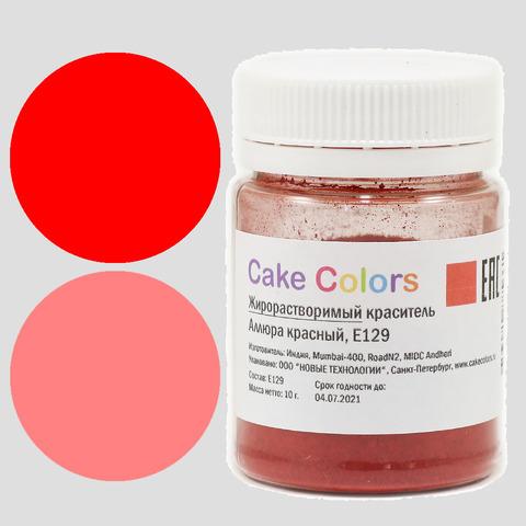 Жирорастворимый краситель Аллюра Красный, 10г Сake Colors