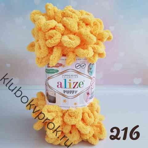 ALIZE PUFFY 216, Желтый