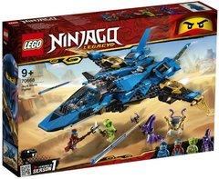 Lego konstruktor Jay's Storm Fighter