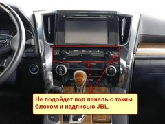 Штатная магнитола Toyota Alphard/Vellfire (2015+) Android 10 2/16 IPS  модель CB3188T3L