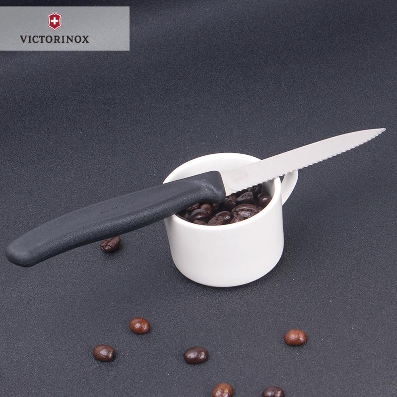 Нож Victorinox для резки и чистки с волнистым лезвием, чёрный (6.7733) - Wenger-Victorinox.Ru