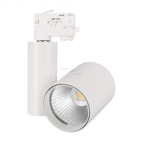Трековый светильник Arlight 026278