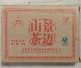 Юннаньский шен-пуэр, 2006 год, 50 гр вид-2