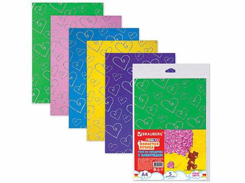 660084 Цветная пористая резина, А4 210*297мм., 5л., 5цв., узор сердечки