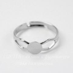 Основа для кольца с круглой площадкой 6 мм (цвет - платина)