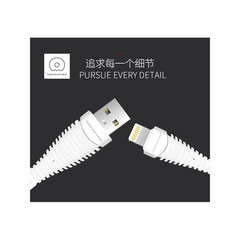 JLW Cable WUW-X76 For Type-C 1M 1A White MOQ:360
