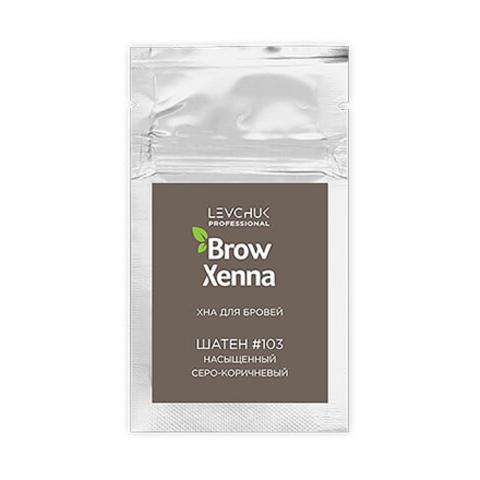 Хна для бровей BrowXenna (№103, серо-коричневый) саше 6гр