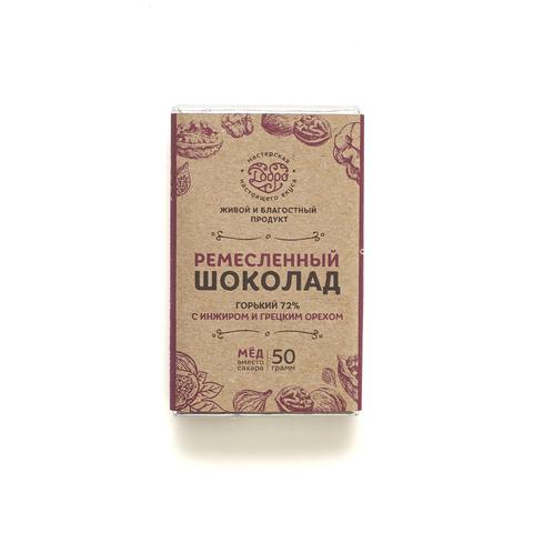 Шоколад ремесленный горький на меду, с инжиром и грецким орехом, 72% какао, 50 г